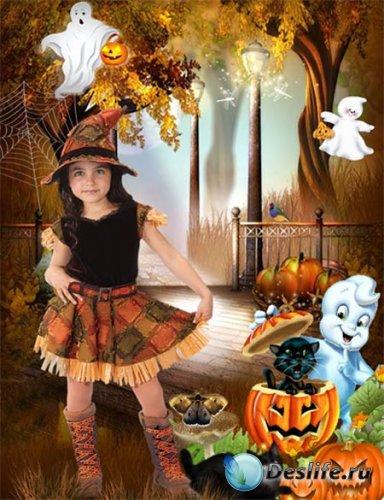 Костюм детский - Весёлый праздник Хеллоуин