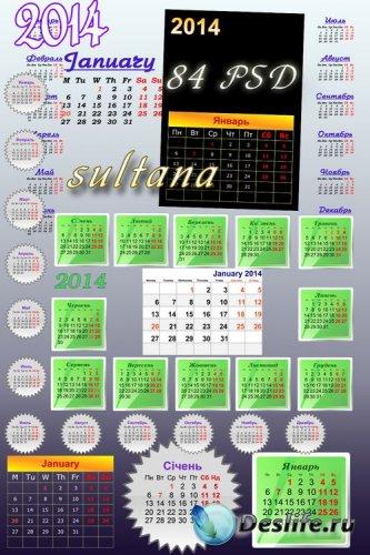 Календарные сетки на 2014 год на русском, английском и украинском языке