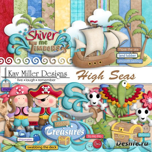 Детский пиратский скрап-комплект - В открытом море