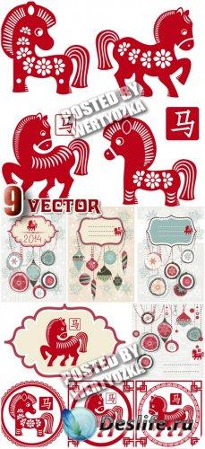 Лошадки, новогодние фоны / Horses , Christmas backgrounds - stock vector