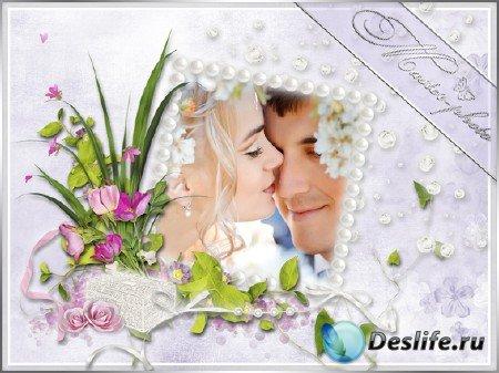 Рамка романтическая для photoshop - Нежность прикосновения