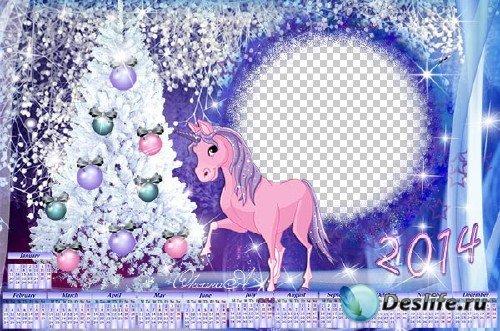 Детский календарь на 2014 год - Счастливый розовый единорог
