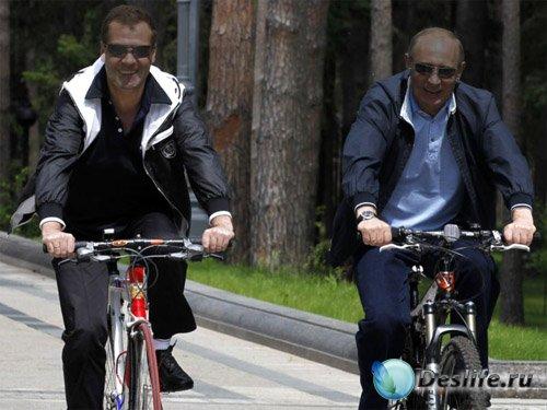 Мужской костюм - Езда на велике по парку с президентом