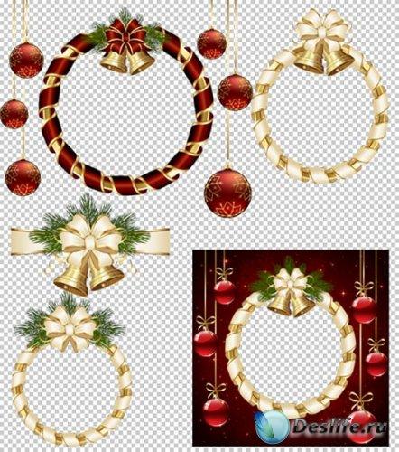 Клипарт - Новогодние рамки вырезы украшенные бантом и колокольчиками на про ...
