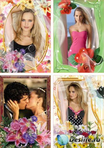 Романтические рамки для фотографий - Ароматные цветы для тебя