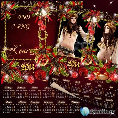 Новогодний календарь-рамка для фото на 2014 год - Подковы золотые пусть в д ...