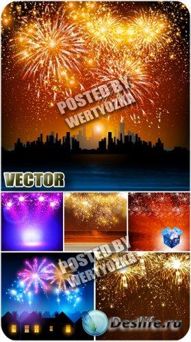 Салюты над городом / Fireworks over the city - stock vector