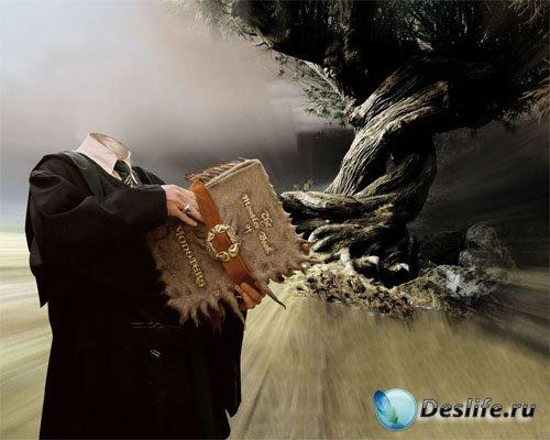 Костюм для мужчин - Чародей с книгой магии