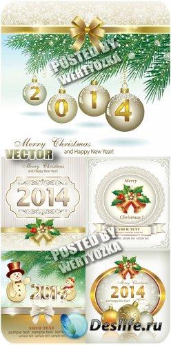 Рождественские золотисто-серебристые фоны с елкой и снеговиком / Christmas  ...