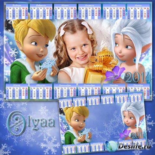 Зимний календарь 2014 для девочек с феями