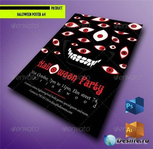 GraphicRiver - Halloween Flyer - Horror Vector Eyes