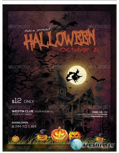 GraphicRiver - Halloween Flyer Design
