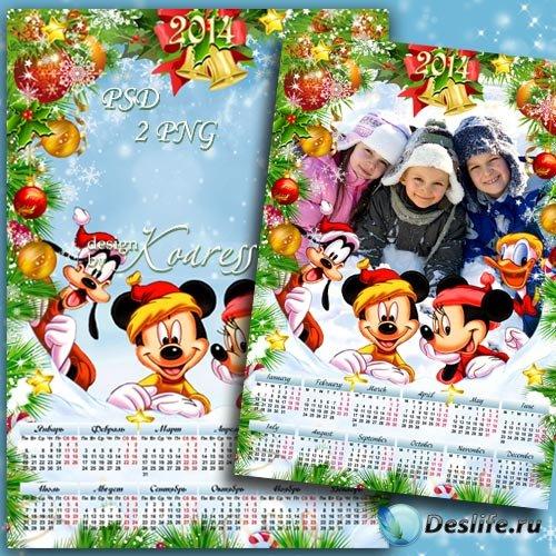 Детский календарь с фоторамкой на 2014 год для фотошопа - Веселые друзья