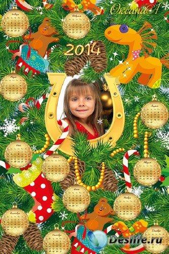 Новогодний календарь на 2014 год – Шишки, игрушки на ёлке