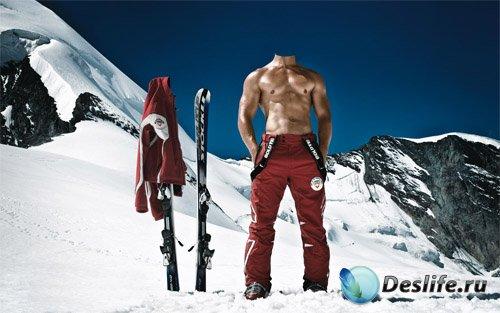 Мужской костюм - Классный отдых в горах