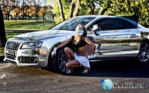 Костюм для фотошоп - Блондинка и зеркальное авто