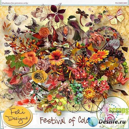 Осенний скрап-комплект - Фестиваль цвета