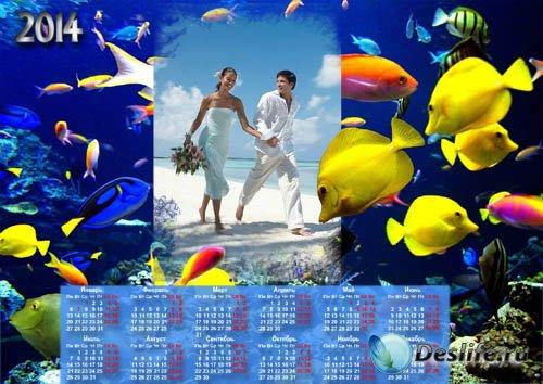 Календарь - Неотразимый подводный мир