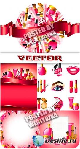 Косметика для девушек / Cosmetics for girls - vector stock
