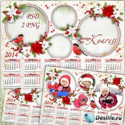 Детский зимний календарь с рамкой для фотошопа - Озорные снегири на снегу,  ...