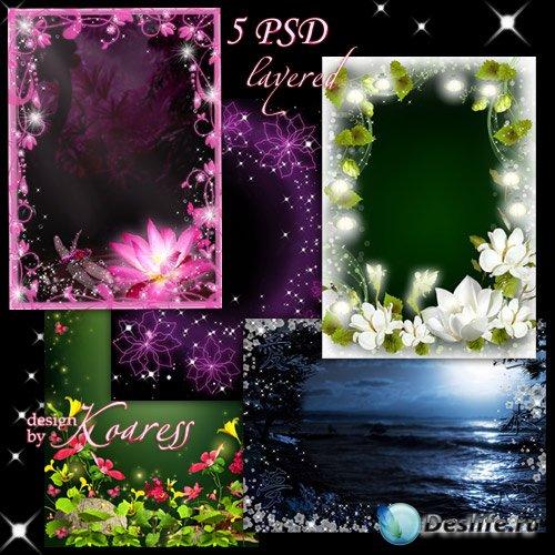 Набор многослойных рамок для фотошопа - Ночное волшебство
