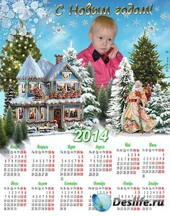 Рамка-календарь В новогоднем лесу