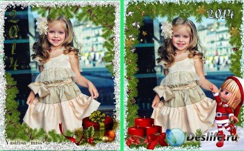 Новогодние рамки для девочек - Новогодний момент чуда и волшебства