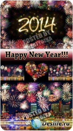 Новогодние салюты 2014 / New Year fireworks 2014 - stock photos