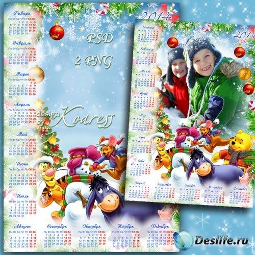 Детский календарь на 2014 год с рамкой для фотошопа - Счастливая компания в ...