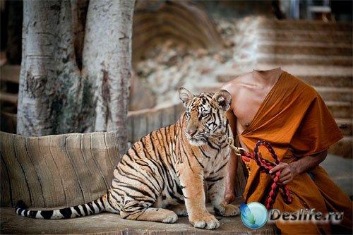 Костюм для фотошопа - Домашний тигренок