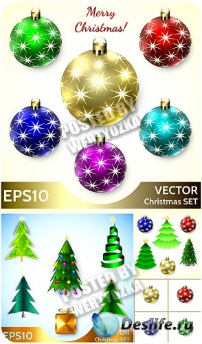 Новогодние шары, елки / Christmas balls, christmas tree - Stock vector
