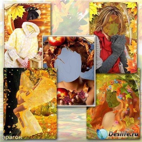 Женские костюмы для фотошопа – Осенний наряд