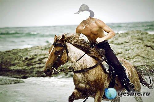Костюм мужской - Поездка в брызгах воды на лошади