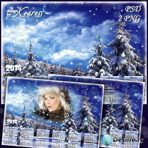 Романтический календарь с фоторамкой - Снежная сказка