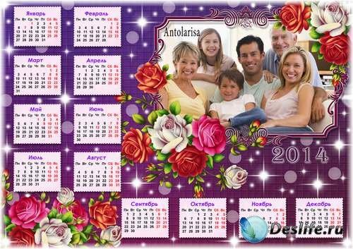 Яркий семейный календарь на 2014 год