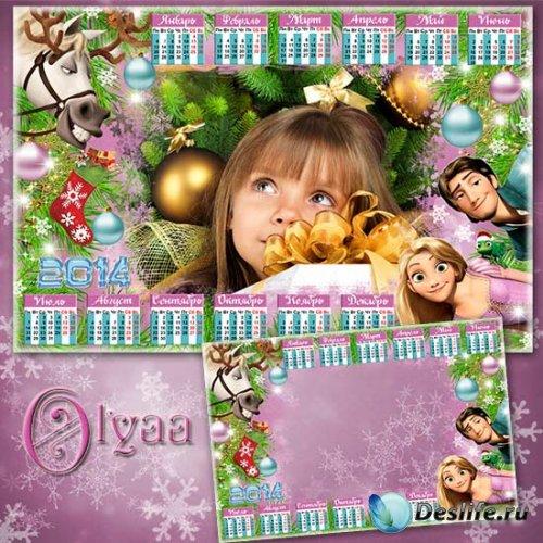Новогодний детский календарь 2014 с Рапунцель