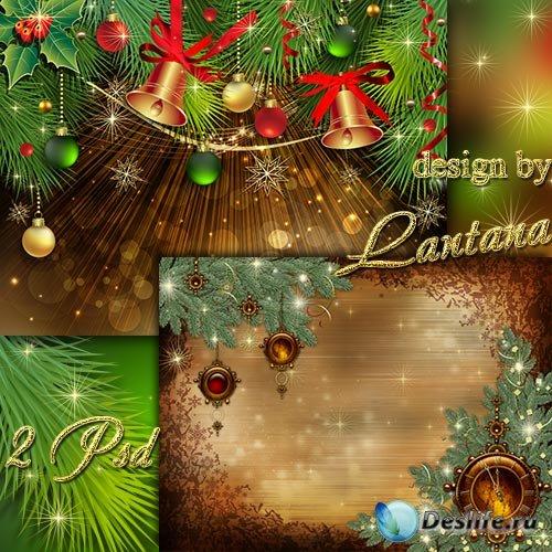 PSD исходники - Добрый праздник Новый год 9