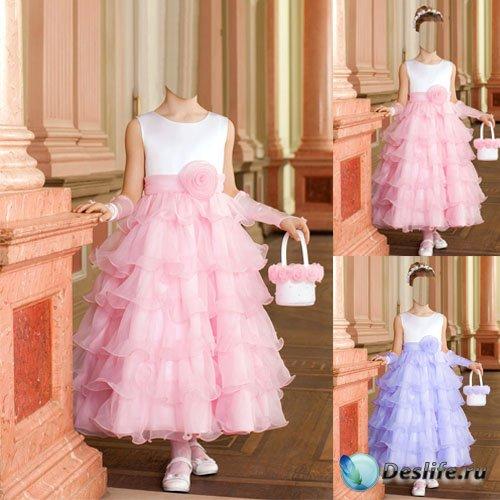 Костюм для девочек - Девочка в розовом платье