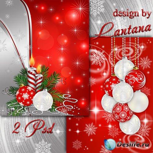 PSD исходники - Добрый праздник Новый год 10
