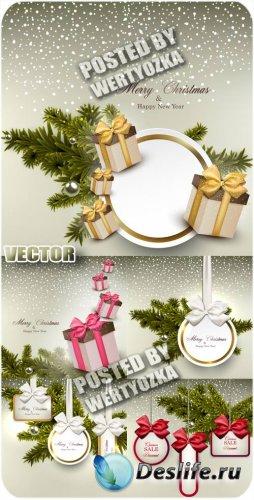 Рождественские фоны с елкой и подарками - сток вектор
