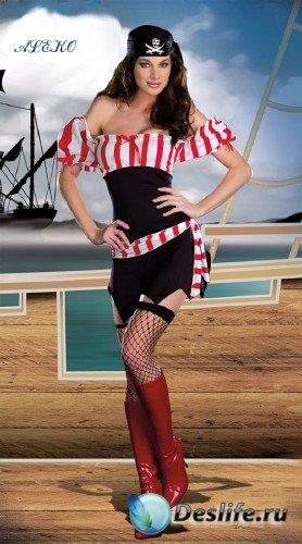 Костюм для фотошопа - Очаровательная Пиратка