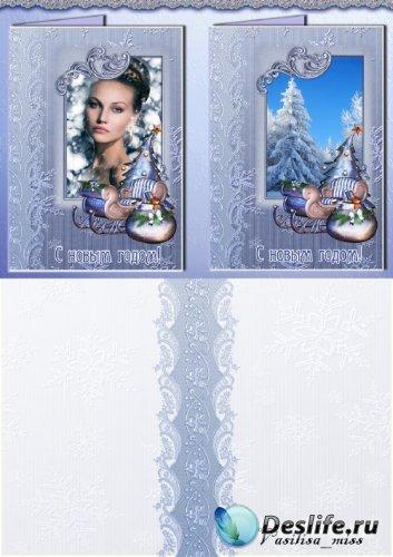 Новогодняя открытка - рамка - Новогоднее настроение