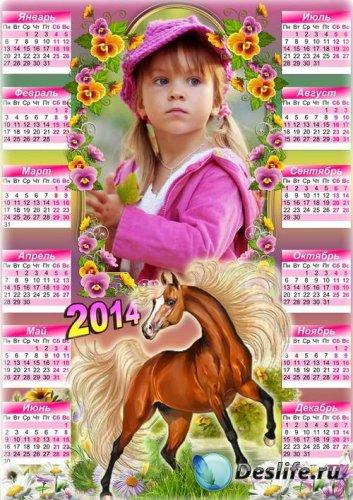 Яркая цветочная рамка-календарь - Год лошадки 2014