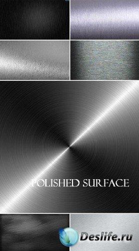 Полированные металлические поверхности
