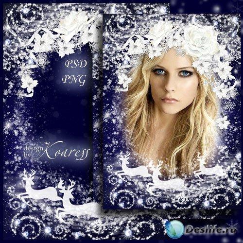 Зимняя фоторамка для фотопортрета девушки - Снежная королева