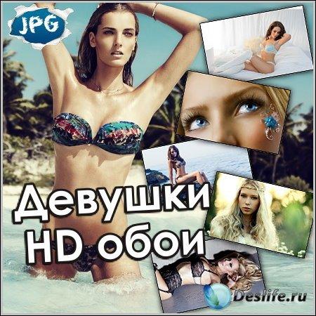 Девушки – HD обои (2013)