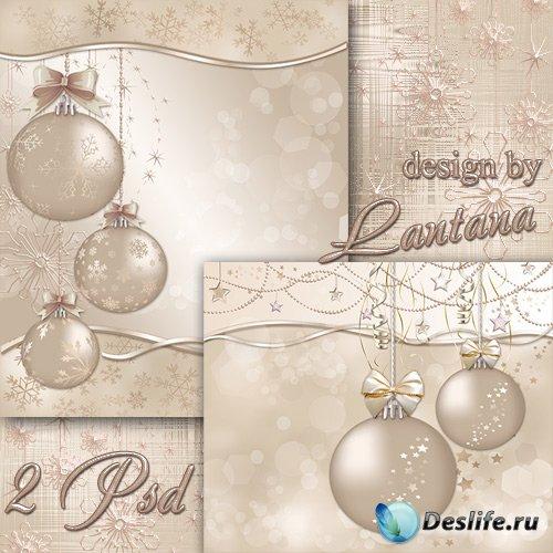 PSD исходники - Добрый праздник Новый год 14