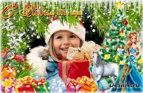 Праздничная рамка для фото - Новогодние подарки