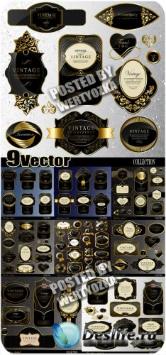Винтажные стильные этикетки в векторе