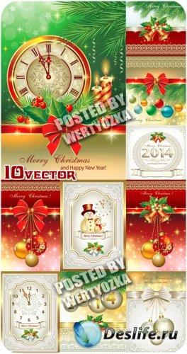 Рождественские векторные фоны с елкой, шарами и курантами